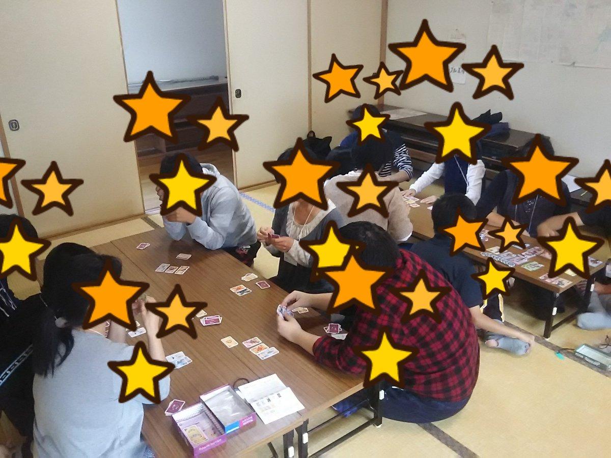 第28回ときわボードゲーム会